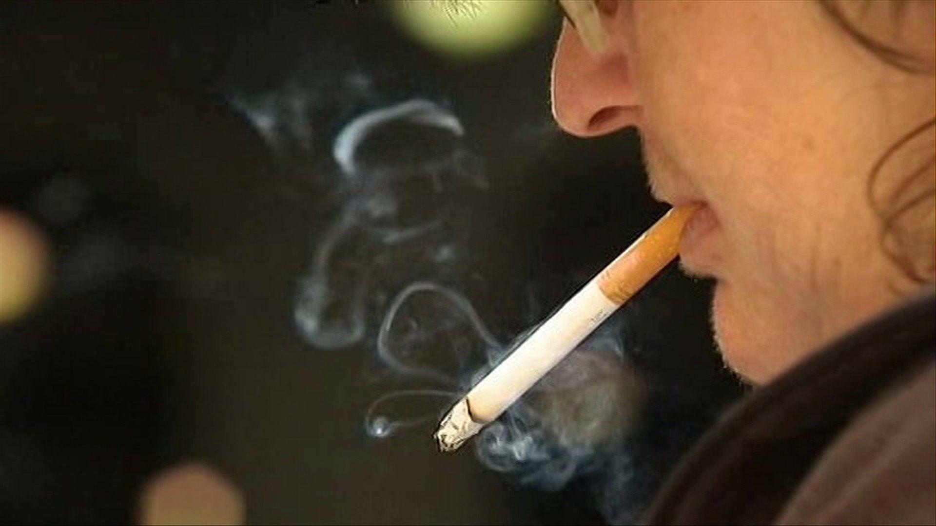 smokingsmokersmoke